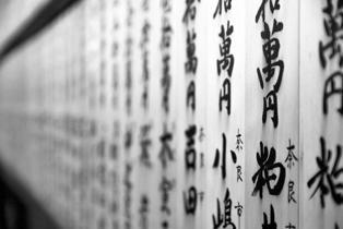 Китайский каллиграф подарил Современному музею каллиграфии в Сокольниках свои работы