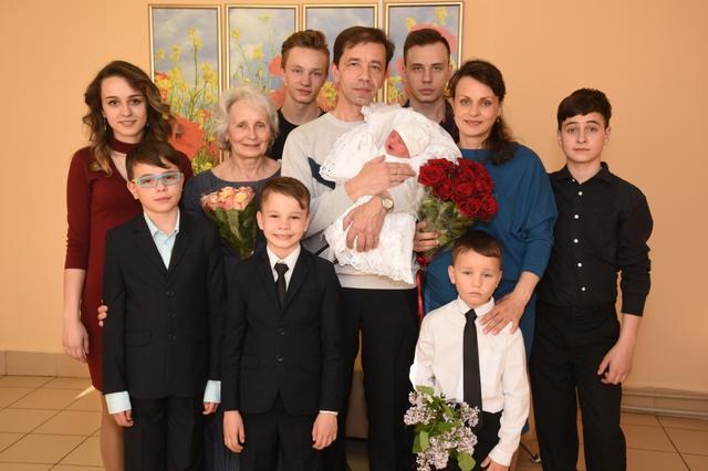 Мэр Москвы вручил семьям из ВАО награды «Родительская слава»