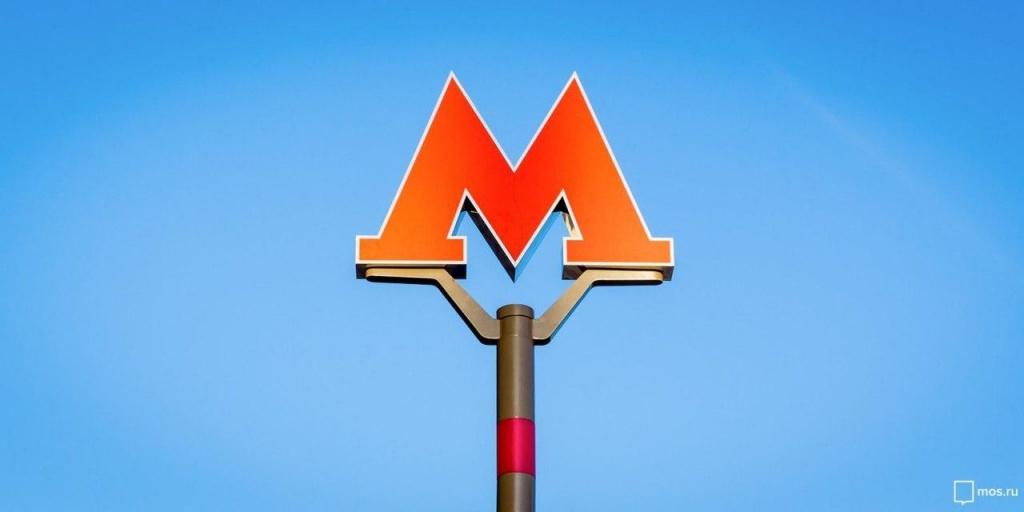 Первый пассажирский поезд Московского метро ушел со станции метро «Сокольники» 85 лет назад